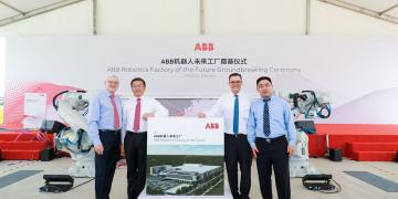 "ABB breaking ground for their ""factory of the future"""